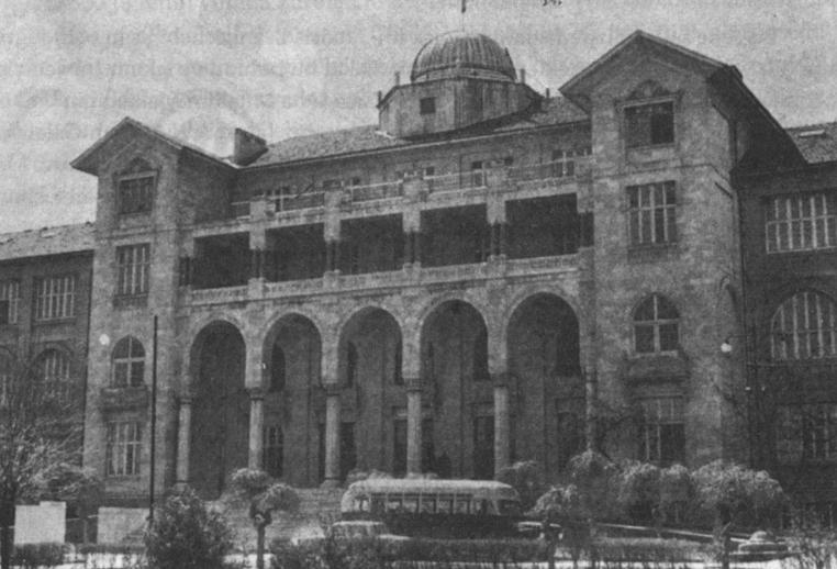 Gazi Üniversitesi Rektörlüğü